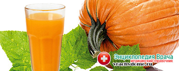 Тыквенный сок используют для снятия отеков при сердечной недостаточности