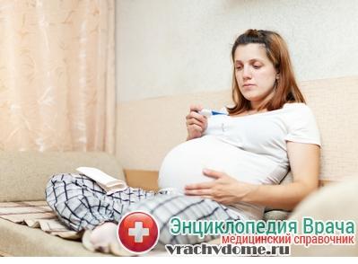 беременна
