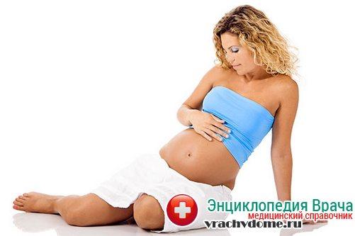 беременность вздутие живота
