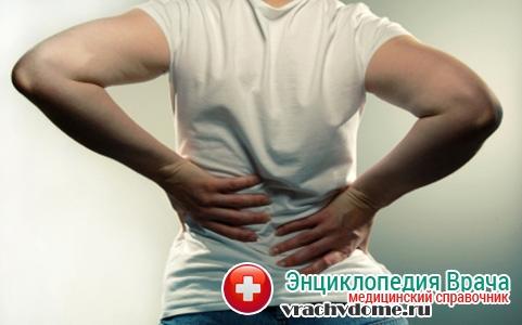 Поясничный остеохондроз причины симптомы и лечение