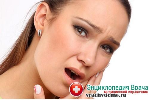 Пульпит- симптомы, причины, лечение