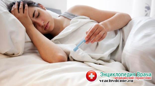 Озноб и высокая температура свидетельствует о болезни