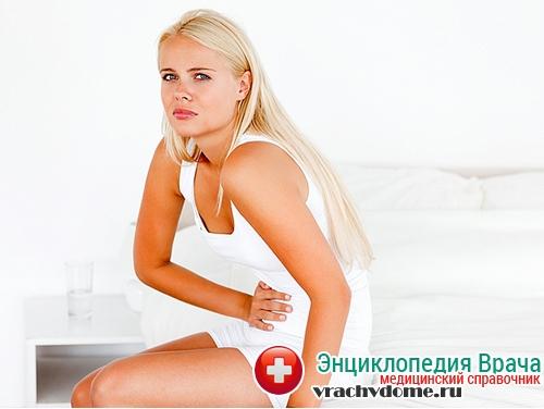 Уреаплазмоз - симптомы, причины, лечение