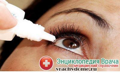 Блефарит- симптомы, причины, диагностика, лечение