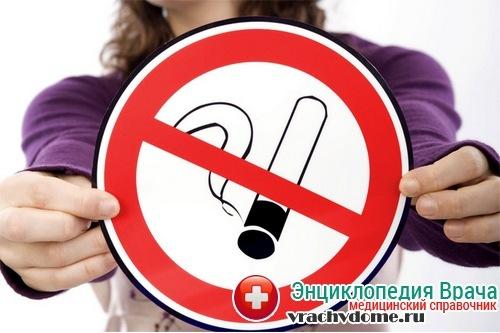 курение при варикозе