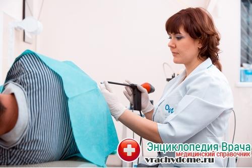 отзывы о лечении геммороя