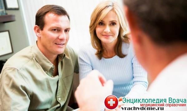 Планирование беременности парам при наследственной предрасположенности