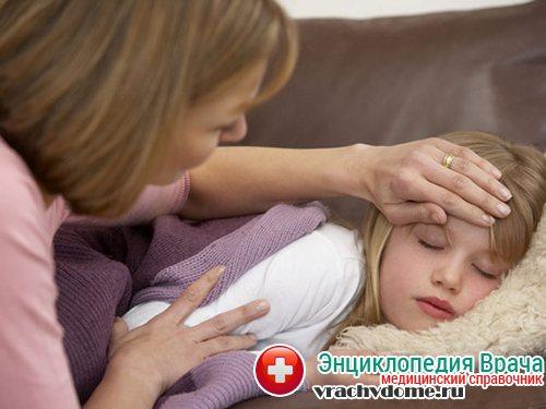 признаки ротовирусной инфекции