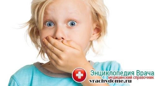диагностика синдрома тауретта