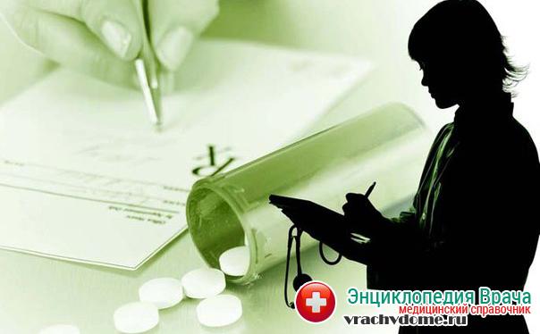 Основной методикой лечения данной болезни является длительное употребление лекарственных препаратов хинолиновой группы