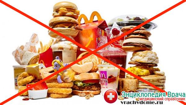 Первым и наиболее важным способом лечения лямблиоза в домашних условиях является соблюдение специальной диеты
