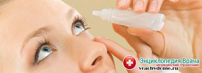 При лечении применять антибактериальные капли и смазывать внешнюю поверхность спиртом