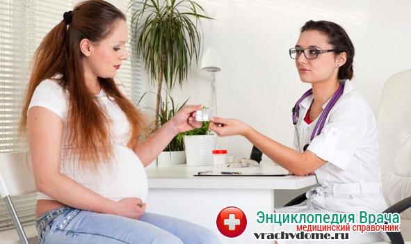 Кольпит у беременных