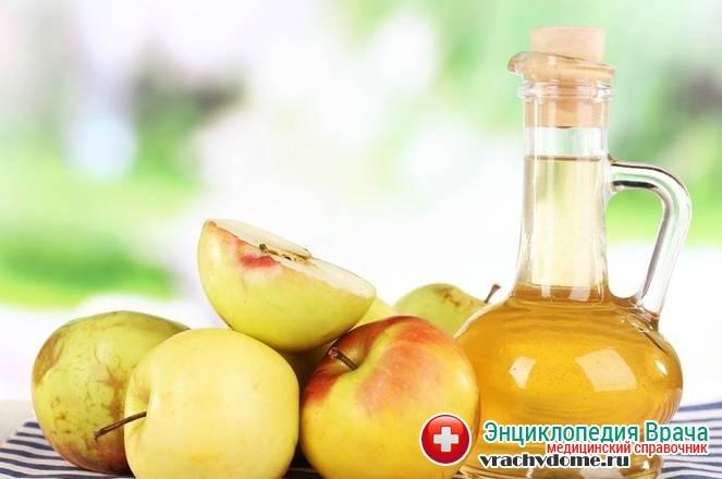 Нерастворенный яблочный уксус