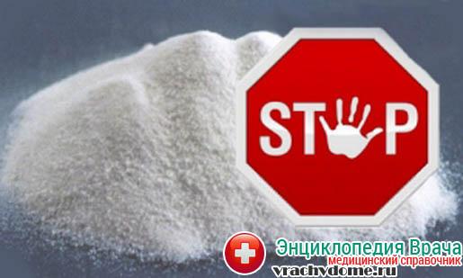 Диета при асците исключает употребление соли