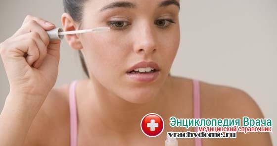 Женщинам на период терапии следует воздержаться от использования декоративной косметики. В противном случае не исключено усугубление патологического процесса.