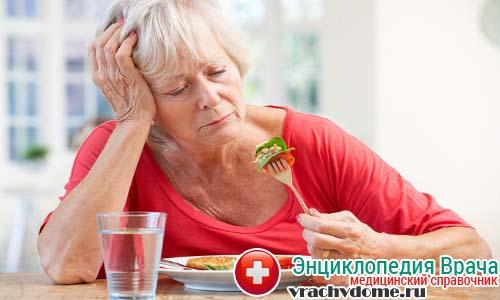Потеря аппетита - один из дополнительных симптомов болезни
