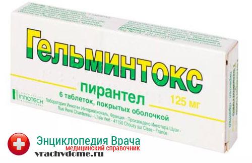 Список лучших препаратов от глистов широкого спектра - ГЕЛЬМИНТОКС
