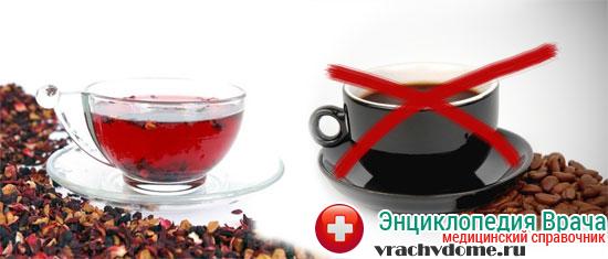 Для профилактики изжоги лучше вовсе отказаться от употребления кофе и заменить его другими напитками
