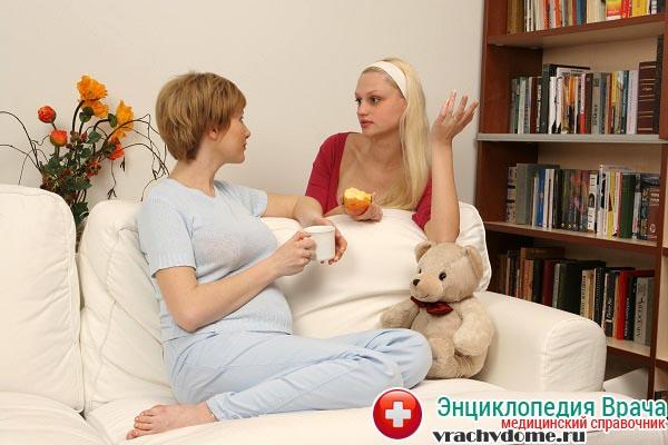 Общение с беременной подругой