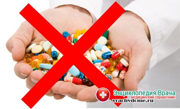 Большое количество медицикаментозных препаратов негативным образом воздействуют на работу нервной системы