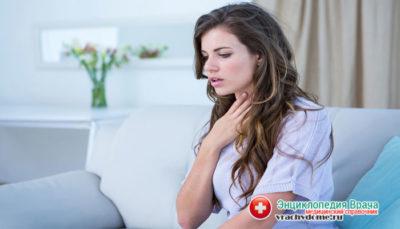 Положение при приступе бронхиальной астмы