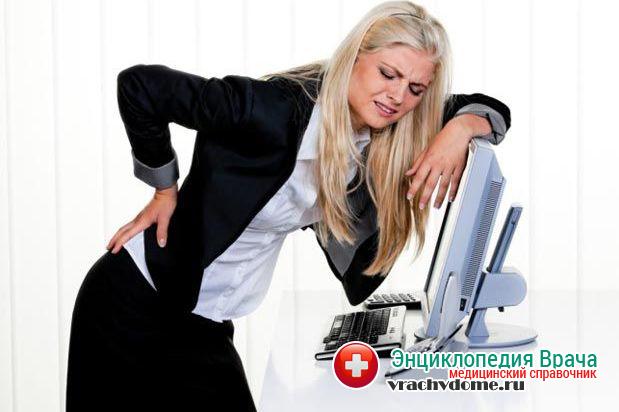 Болезнь часто поражает пожилых людей и тех, кто ведет в основном сидячий образ жизни