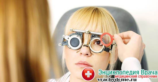 При близорукости важно правильно подобрать очки для разной деятельности