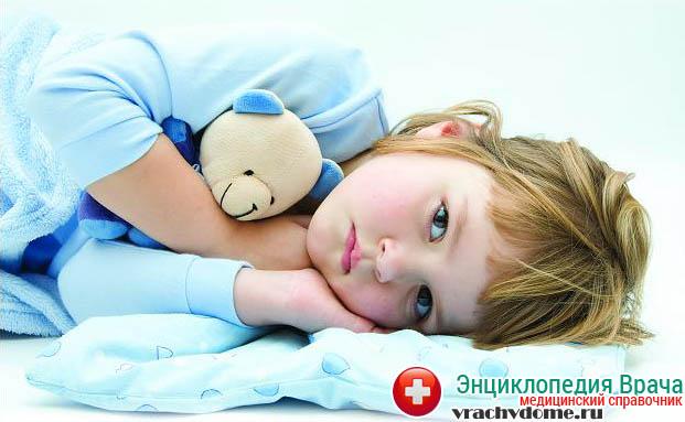 При брадикардии наблюдается постоянная слабость у ребенка