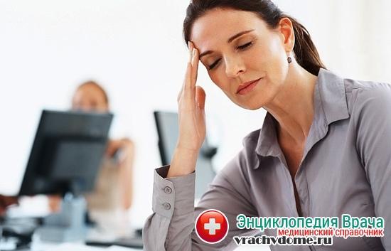 Общая слабость симптомы аднексита