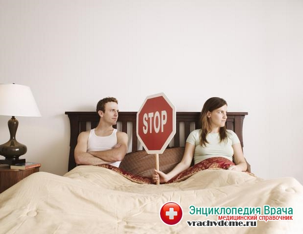Рекомендуется воздержаться от половой жизни
