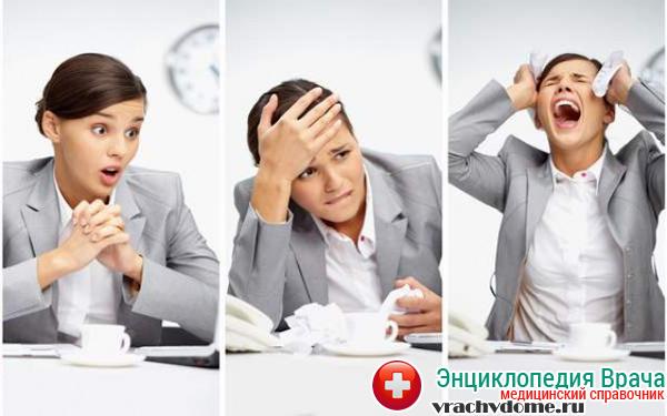 Стресс - катализатор болезни