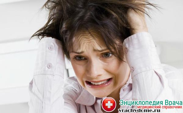 Стресс - одна из причин аменореи