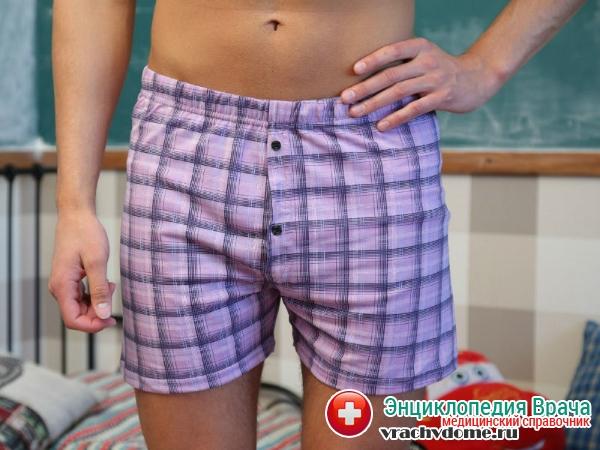 Ежедневная смена нижнего белья