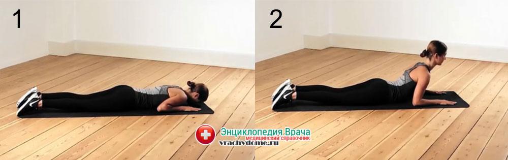 Упражнения при люмбаго и боли в пояснице: прогиб верхней части спины