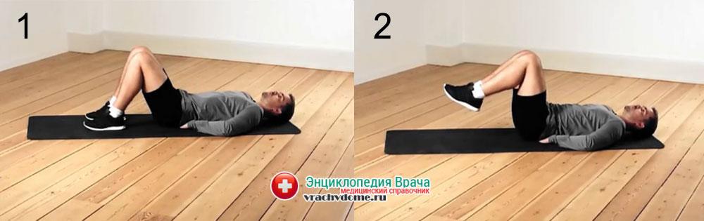 Упражнения при люмбаго и боли в пояснице:  подъем ног на полу