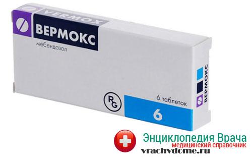 Список лучших препаратов от глистов широкого спектра - ВЕРМОКС