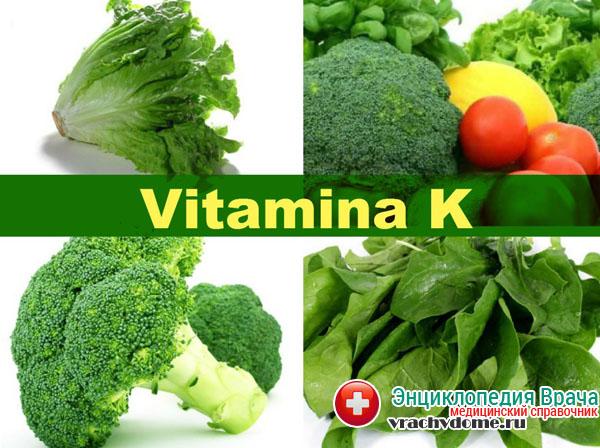 Витамин К полезен для пациентов с гемофилией, он нормализует свёртываемость крови